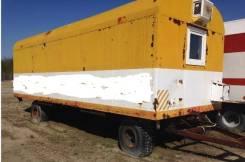 Кедр. Вагон, вагон дом, на шасси, 1 500 куб. см.