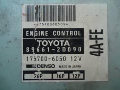 Блок управления двс. Toyota Corona, AT190 Toyota Carina E, AT190 Двигатель 4AFE