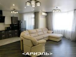 3-комнатная, улица Круговая 2-я 14. Некрасовская, агентство, 80 кв.м. Комната
