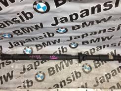 Карданный вал. BMW 3-Series