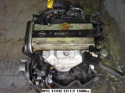 X18XE ДВС OPEL Vectra-B 1997г, 1,8л, 115ps