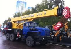 Галичанин КС-55713-3В. КС 55713-3В автокран 25т. (УРАЛ-5557), 100 куб. см., 25 000 кг., 28 м.