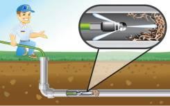 Чистка канализации, механическая, гидродинамическая, видеоинспекция.