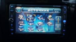 Prology MDN-2650T