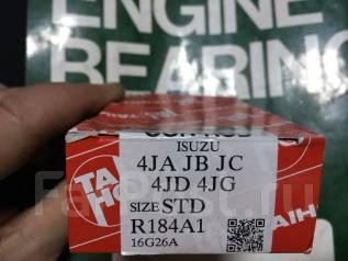 Вкладыши шатунные. Isuzu Trooper Isuzu Bighorn Двигатели: 4JB1T, 4JB1, 4JB1T 4JB1