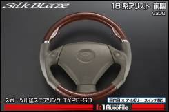 Руль. Toyota: Celsior, Corolla, GS300, Cresta, Crown, Camry Gracia, Aristo, Harrier, Gaia, Chaser, Hilux Surf, IS300, Land Cruiser, Land Cruiser Cygnu...
