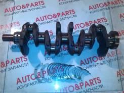 Коленвал. Honda: Accord, Civic, Stream, CR-V, Edix, Integra, FR-V, Accord Tourer, Stepwgn Двигатели: K20A7, K20A8, K20A6, K20Z2, PSHD58, K20A3, K20A1...