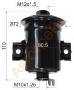 Фильтр топливный TOYOTA COROLLA/LEVIN/SPRINTER 4AFE #EFE 91-00 SAT ST-23300-19295