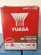 Yuasa. 35 А.ч., правое крепление, производство Япония