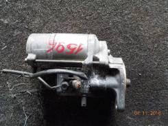 Стартер. Isuzu Elf Двигатели: 4JG2, 4JB1