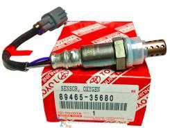 Датчик кислородный TOYOTA 1GR-FE 04- TOYOTA MR 8946535680