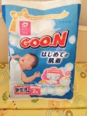 Goo.N. 0-5 кг 2 шт