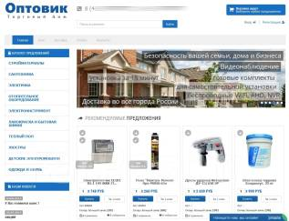 сайты по продаже бизнеса в новосибирске