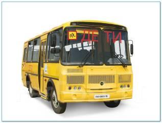 ПАЗ 32053-70. Школьный, 4 670 куб. см., 23 места. Под заказ