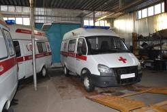 Машины скорой помощи. 2 900 куб. см.