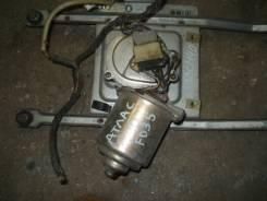 Мотор стеклоочистителя. Nissan Caravan, VRE23, KRE23, DRGE23, VRGE23, KRGE23, CRGE23 Nissan Atlas, MH40, RH40, MGH40, JGH40, FGH40, SH40, SQH40, JH40...