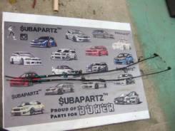 Тросик ручного тормоза. Subaru Legacy, BL5, BL9, BLE, BP5, BP9, BPE, BPH Subaru Legacy B4, BL5, BL9, BLE Двигатели: EJ203, EJ204, EJ20C, EJ20X, EJ20Y...