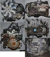 Двигатель. Nissan Laurel Двигатель RB20DET