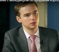 Перевод текста на русский