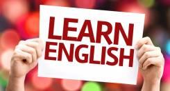 Репетитор английского языка. Высшее образование, опыт работы 5 лет