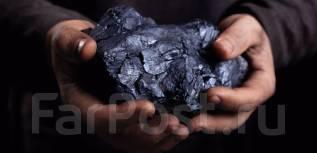 Уголь каменный с доставкой от 2 тонн. Под заказ