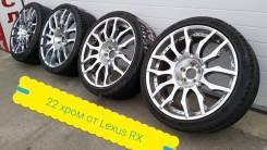 265-35-22, хром MKW с Lexus RX, в наличии. 9.5x22 5x114.30 ET35 ЦО 109,0мм.