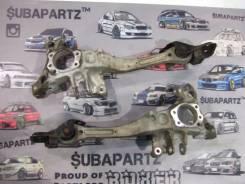 Тяга продольная. Subaru Legacy B4, BL9, BLE, BL5 Subaru Legacy, BLE, BL5, BP9, BL9, BP5, BPE Двигатели: EJ30D, EJ20X, EJ20Y, EJ255