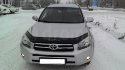 Омыватель фар. Toyota: Corolla, Cresta, RAV4, Hiace, Hilux, IS300, Dyna, Land Cruiser Prado, Lite Ace, Corona, Crown, Carina E, Chaser, Tercel, Previa...
