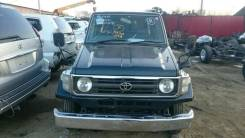 Toyota Land Cruiser. HZJ77, 1HZ