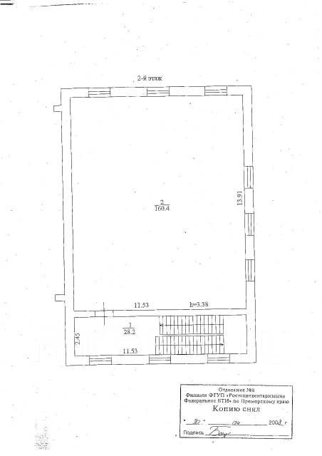 Помещения свободного назначения. 189кв.м., Административный городок 2, р-н центральная площадь
