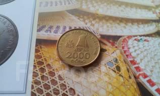 Вьетнам. 2 000 донгов 2003 г. Последний год выпуска монет!