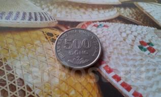 Вьетнам. 500 донгов 2003 г. Последний год выпуска монет!