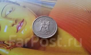 Шри-Ланка. Юбилейные 5 рупий 1999 г. Спорт. Нечастая!