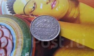 Шри-Ланка. 1 рупия 1975 года.