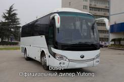 Yutong ZK6938HB9. Междугородний автобус Yutong модель ZK6938HB9 от официального дилера, 7 800 куб. см., 39 мест. Под заказ