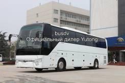 Yutong ZK6122H9. Новый туристический автобус ! Снижение Цены!, 8 900 куб. см., 52 места. Под заказ