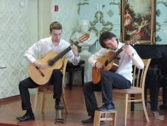 Гитарист. Средне-специальное образование, опыт работы 4 года