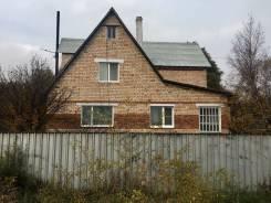 Предлагается к продаже 2-этажный кирпичный дом. Вокзальная 45а, р-н Михайловский, площадь дома 274 кв.м., скважина, электричество 15 кВт, отопление э...