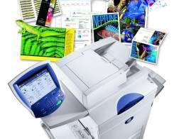 Оперативная типография визитки флаеры и прочая полиграфия