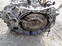 Автоматическая коробка переключения передач. Nissan Serena, C25 Двигатель MR20DE