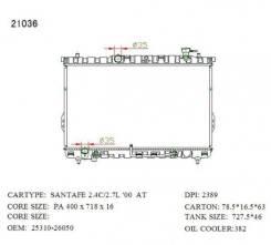 Радиатор охлаждения двигателя. Hyundai Santa Fe Classic