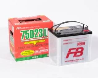 FB Super Nova. 65 А.ч., Обратная (левое), производство Япония. Под заказ