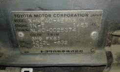 Автоматическая коробка переключения передач. Toyota Tercel, NL40 Двигатель 1NT