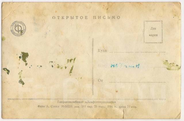 """Открытое Письмо С Новым Годом! 1956 год """"Ленфотохудожник"""". Оригинал"""