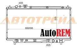Радиатор охлаждения двигателя. Mazda Familia Astina Mazda Familia Mazda Protege