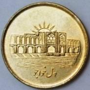 Иран 1000 риалов 2008 год
