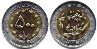 Иран 500 риалов 2006 год (иностранные монеты)