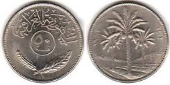 Ирак 50 филсов 1981 год