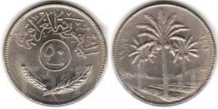 Ирак 50 филсов 1981 год (иностранные монеты)