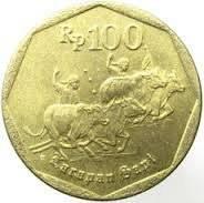 Индонезия 100 рупий 1996 год